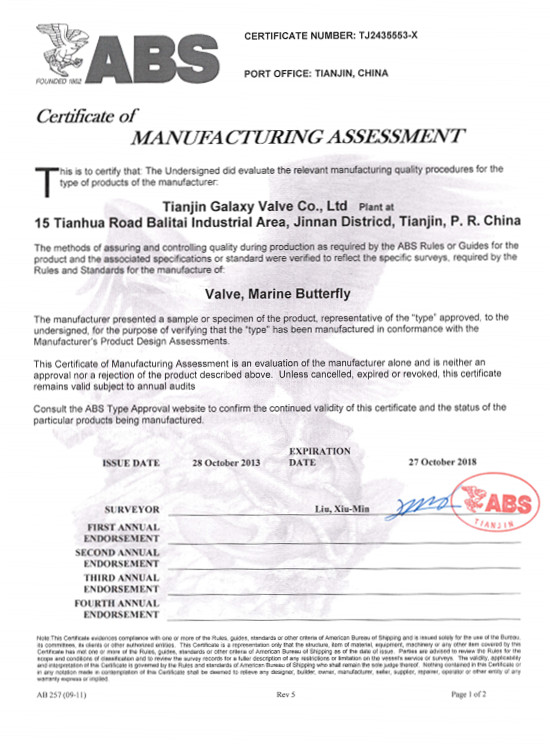 Butterfly Valves GALA certificate ABS